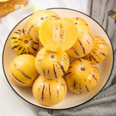 石林人参果圆果新鲜孕妇黄肉树熟低糖水果人生果整箱5斤大果