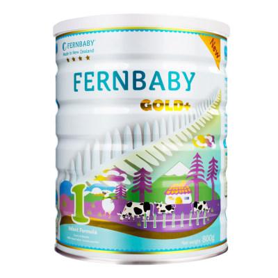 双11特惠-买一送一Fernbaby斐婴宝四星1段(0-6个月)
