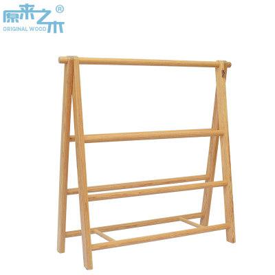 原来之木纯实木小家具鞋架多层简易实用省空间支架式实木鞋架