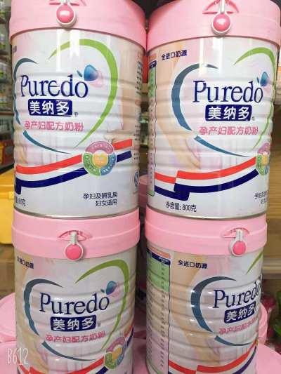 澳优系列美纳多孕 产妇(1周岁以内的宝妈)奶粉 原价208元 现价39.9元特惠 先到先得