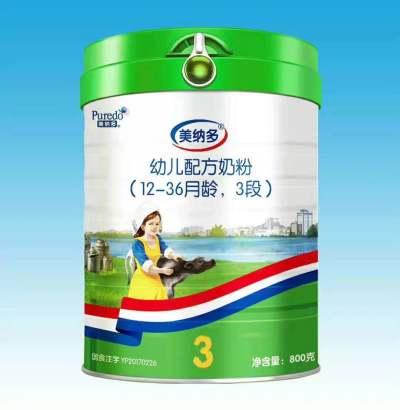 【母婴专场】澳优美纳多奶粉3段(12-36个月)800g罐装 新西兰进口奶源幼儿配方奶粉 活性益生菌GOS&