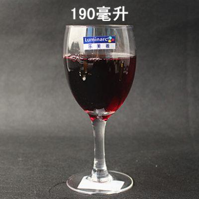 乐美雅玻璃红酒杯优雅高脚葡萄酒杯190毫升6支装