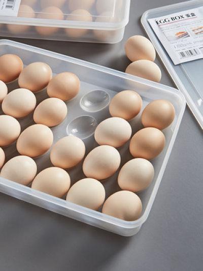 鸡蛋收纳盒冰箱用食品保鲜盒放蛋格鸡蛋架托装鸡蛋的盒子鸡蛋盒2个
