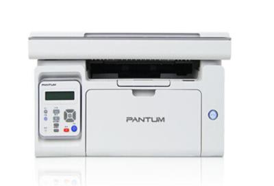 奔图(PANTUM)M6506NW黑白激光多功能一体机(打印 复印 扫描)支持无线连接