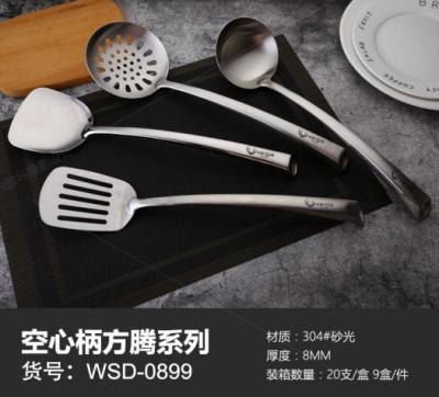 威思达空芯方腾系列厨房挂件
