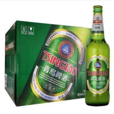 青岛啤酒经典8度600ml(箱装)