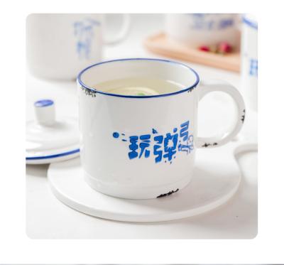 顺祥创意元润盖杯个性陶瓷复古怀旧潮流茶杯家用网红大容量杯子