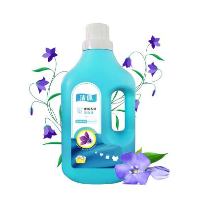 洁佩香氛多效洗衣液