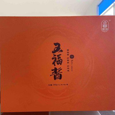 五福酱礼盒 (博华展品仓)