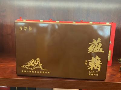 肉桂茶叶礼盒(商联仓)