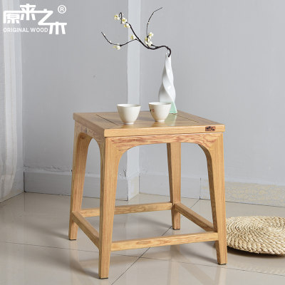 原来之木纯实木小家具坐凳简约时尚小坐凳
