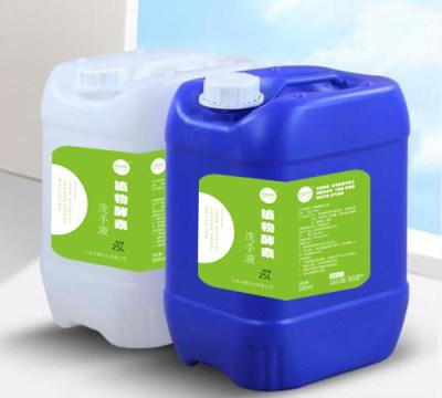 时光呵护酵素洗手液