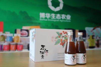 海棠果复合饮品(商联仓)