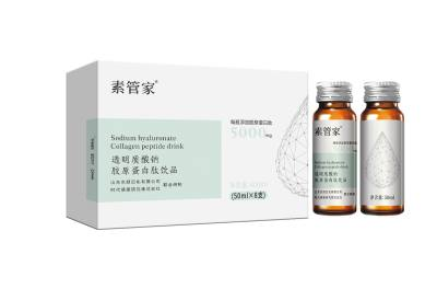 透明质酸钠胶原蛋白肽饮品礼盒(素管家护肤生活馆)