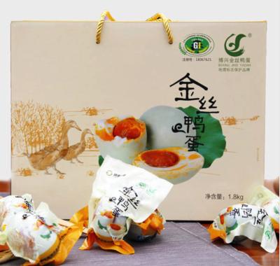 【中秋必备单品】金丝咸鸭蛋礼盒 30枚
