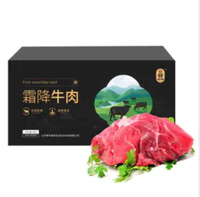 霜降牛肉礼盒(高档)(内部结算)