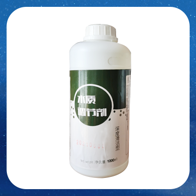 玻璃水水质调节剂