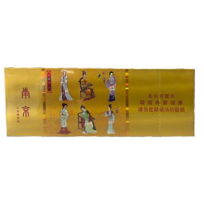 南京十二钗(烤烟)