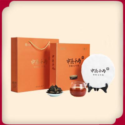 【第二件半价】中茶千两茶·岁印五年陈