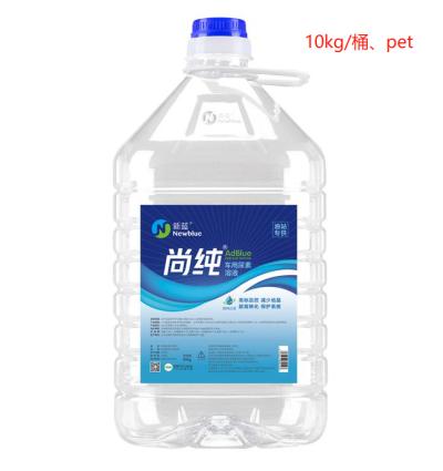 新蓝尿素24元/桶