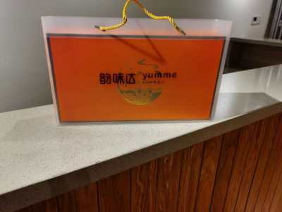 福利月饼礼盒(控股烘焙坊仓)