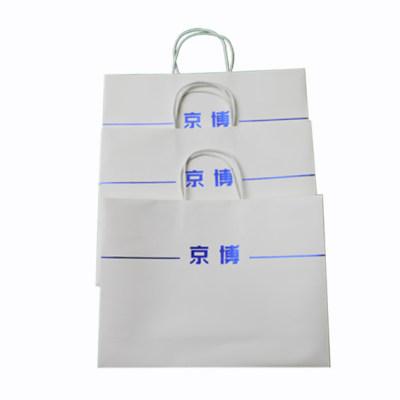 京博手提袋-横版