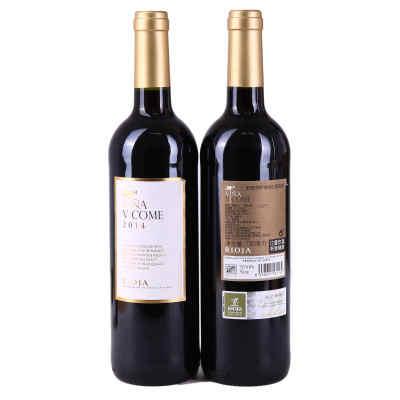 西班牙利安丹萨维纳红葡萄酒750ml