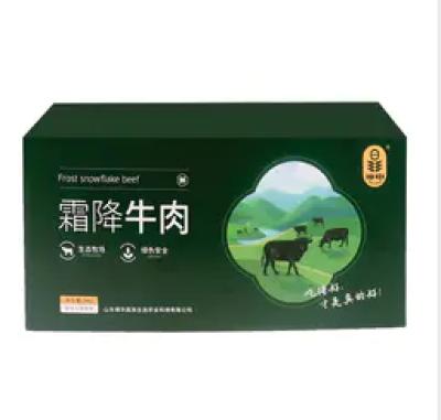 霜降牛肉礼盒(中档)(内部结算)