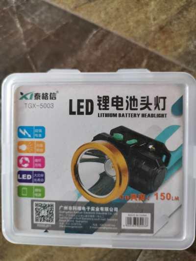 LED充电式头灯S