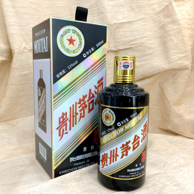 茅台猪年生肖纪念酒500ml(以门店实际价格为准)
