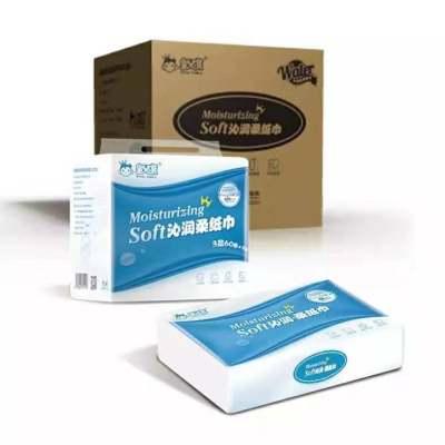 皇儿宝浸润柔纸巾温和不伤皮肤1提(每提5包,单包60抽,一箱60包)柔纸巾