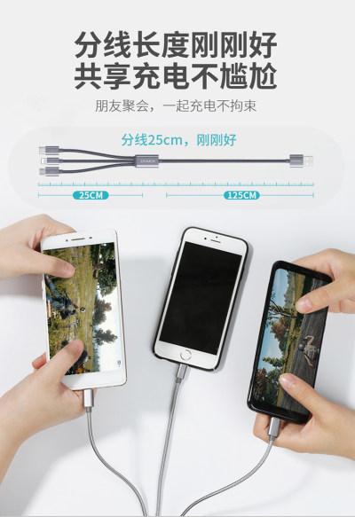 酷巴拉手机数据线 苹果/Type-c/安卓三合一