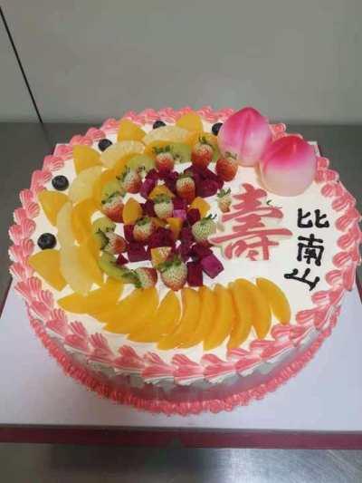 【韵味达】14寸生日蛋糕 (只限博兴区域)