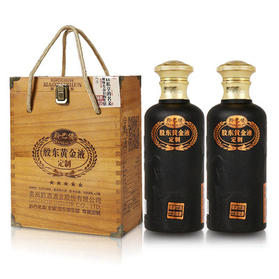 【第二件半价】黔酒 黄金液酱香型53度纯粮食白酒500ml老窖*2瓶装
