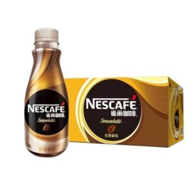 雀巢咖啡瓶装丝滑拿铁268ml
