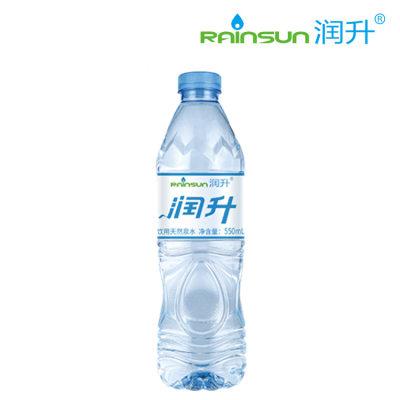 润升550mL天然泉水(24×550mL/箱)