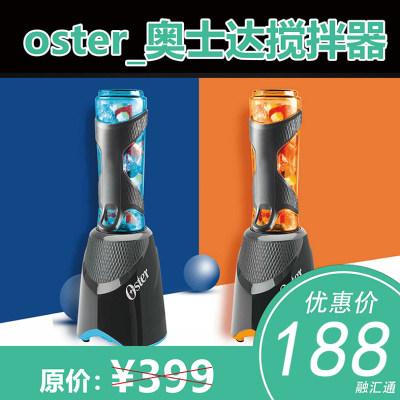火拼周-奥士达(Oster)铁人搅拌器JA-BLSTIM-WGR-073