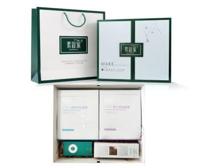 素管家套盒-320元