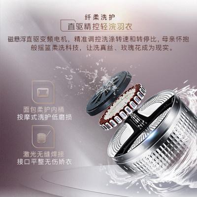 卡萨帝洗衣机C1HD10P6LU1