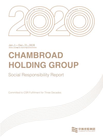 英文版2020集团社会责任报告