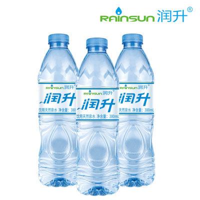 润升380mL天然泉水(24×380mL/箱)