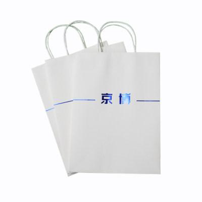 京博手提袋-竖版
