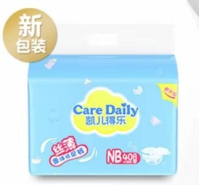 双11特惠-凯儿得乐(care daily) 丝薄婴儿纸尿裤