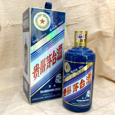 茅台鸡年生肖纪念酒500ml(以门店实际价格为准)