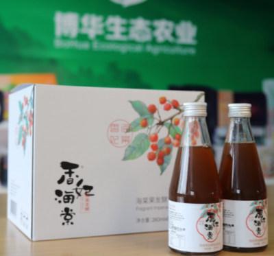 香妃海棠复合发酵饮品