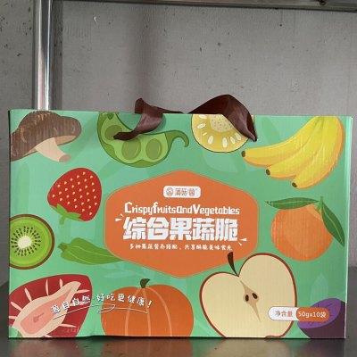 果蔬脆片 单包