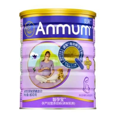 安满(Anmum)智孕宝 孕妇配方奶粉800克(新西兰原装进口)
