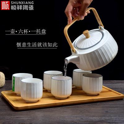 顺祥陶瓷非凡茶具8件套水具泡茶茶具带托盘家用客厅欧式茶具茶盘
