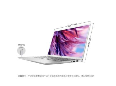 戴尔灵越7490 14英寸酷睿十代四边微边框全高清笔记本电脑 I7-10510U 内存8G 硬盘512G固态