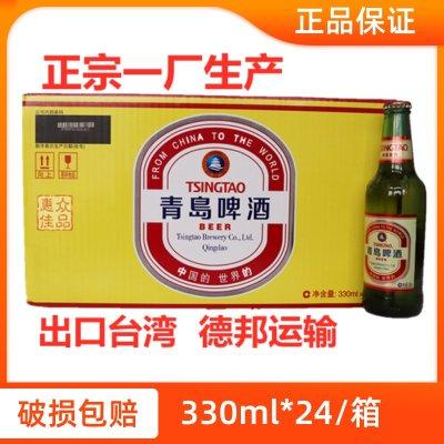 青岛啤酒出口台湾330ml*24瓶登州路56号一厂产小绿金啤酒出口台啤